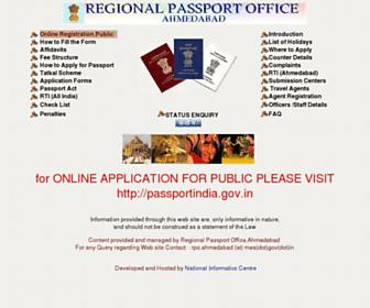 Passport Office in Ahmedabad