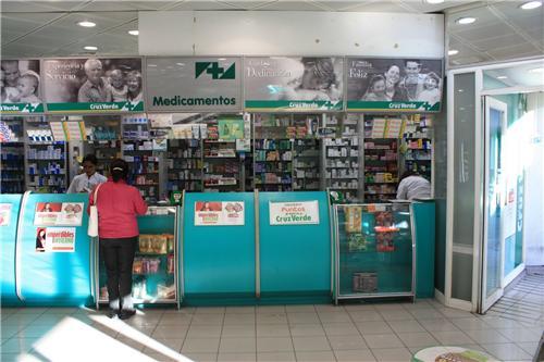 Drug Store in Ahmedabad