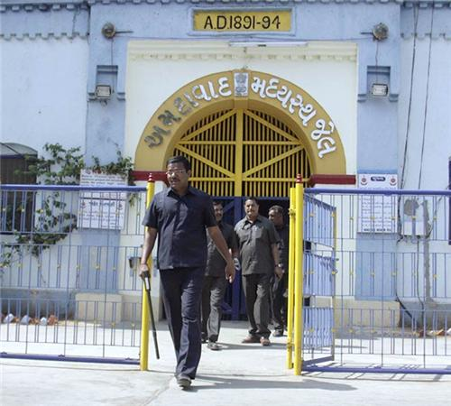 Prisons in Ahmedabad