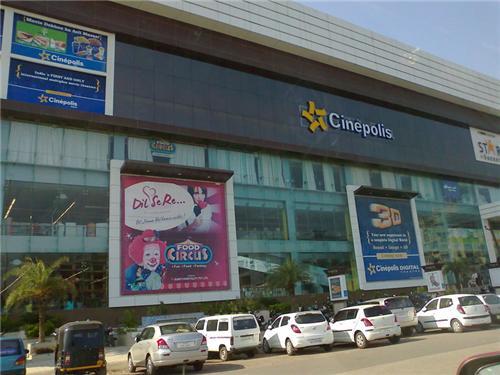 Movie Halls in Amritsar