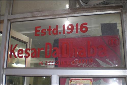 List of Famous Dhaba Restaurants in Amritsar