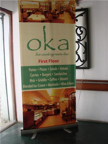 Lounges in Amritsar