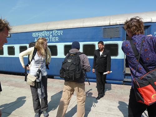 Amritsar Railway Station