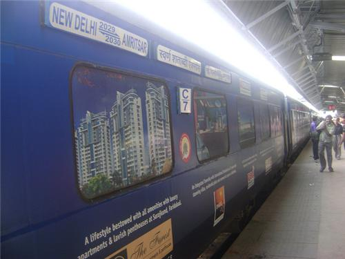 Amritsar Railway Station Connectivity