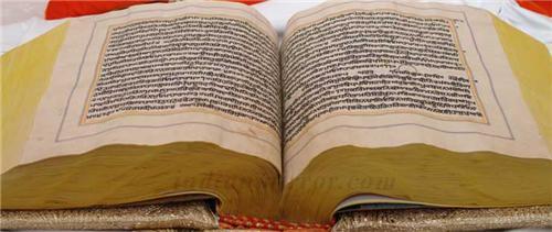 Language of Anantnag
