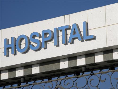 Hospitals in Anantnag
