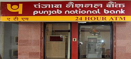 Banking services in Anantnag