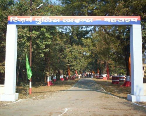 District Administration Bahraich