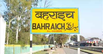 About Geography Bahraich