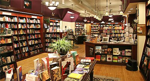Book Stores in Balurghat
