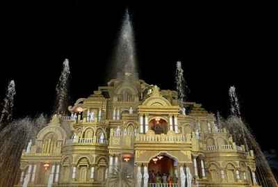 Balurghat Tourism