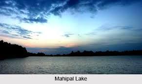 Mahipal Lake
