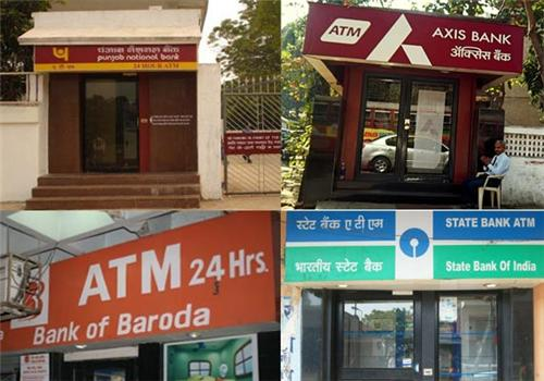 Major Bank ATMs in Bardhaman