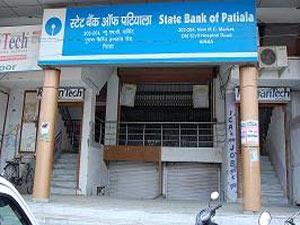 SBP Bank in Bhiwani