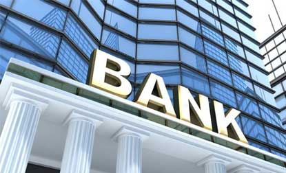 All banks in Bhiwani