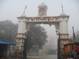 How to reach Devsar Dham in Bhiwani