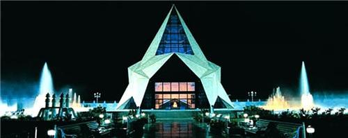 Beautiful Star monument   in Bhiwani