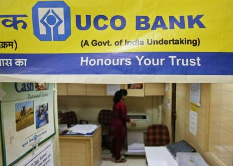 Bhopal UCO Bank Branches