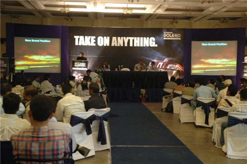 Event Management Companies in Bhopal