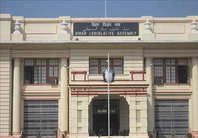 Administration in Bihar