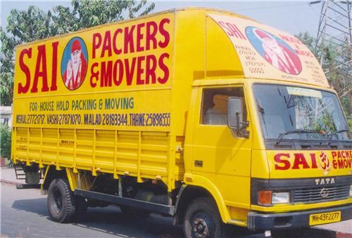 Logistic Service provider in Bijapur