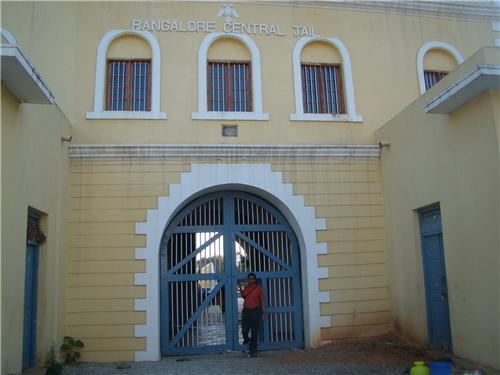 Prisons in Bijapur