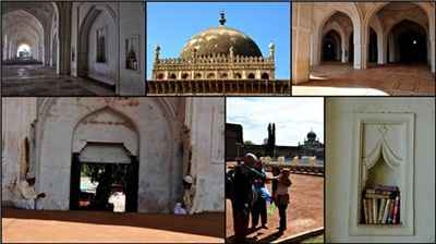 About Bijapur