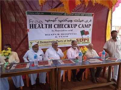 Healthcare in Bijapur