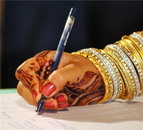 Important Documents in Bijapur