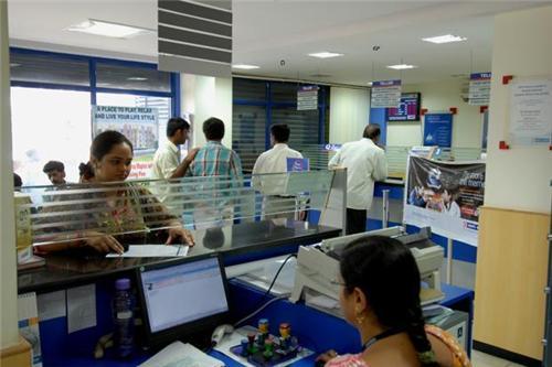 Syndicate Bank in Bijapur