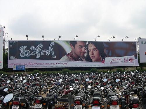 Parking in Chennai Moffusil Bus Terminus