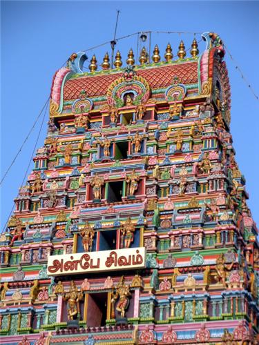 Holy Place of Chennai