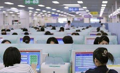 IT Industry in Coimbatore