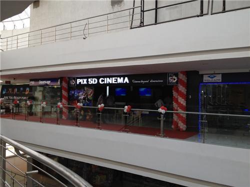 Cinema Halls in Coimbatore