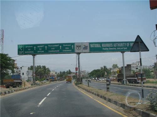 Infrastructure in Coimbatore