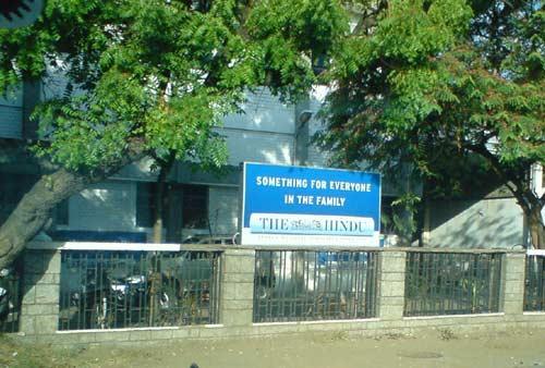 Press in Coimbatore