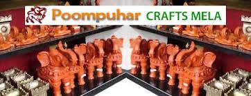 Handicrafts in Coimbatore