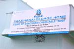 Charitable Trust in Coimbatore
