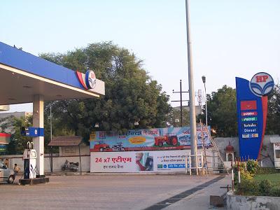 Petrol Pumps in Cuddalore