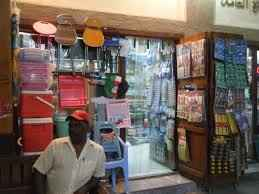 Shopping in Cuddalore