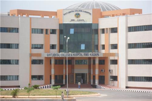Healthcare Services in Kadapa
