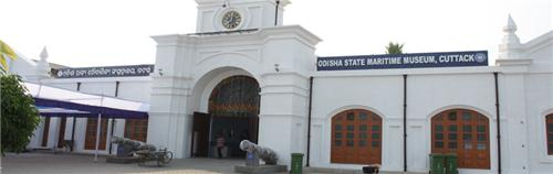 The Odisha State Maritime Museum
