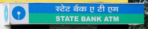 State Bank of India ATMs Cuttack