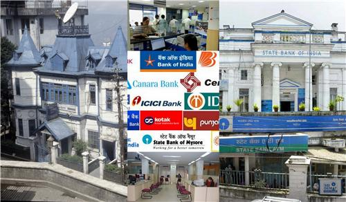 Banks in Darjeeling