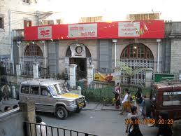 Post Office in Darjeeling