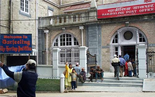 Darjeeling Head Post Office