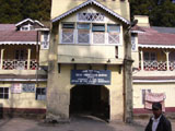 District Magistrate Office on Laden La Road