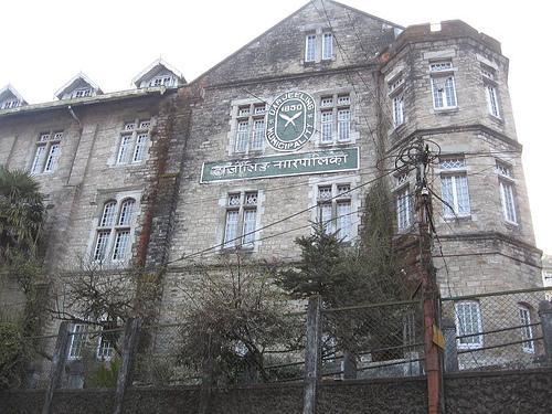 Dajeeling Administration