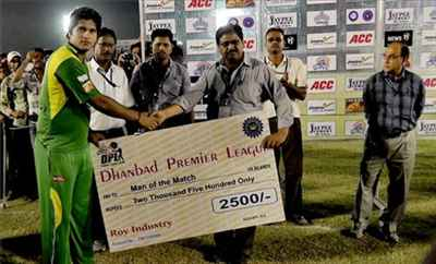 Sports in Dhanbad