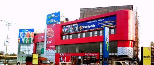 Urban Oasis Mall in Dharwad